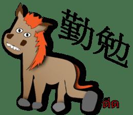 a Horse sticker #12944956