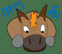 a Horse sticker #12944960