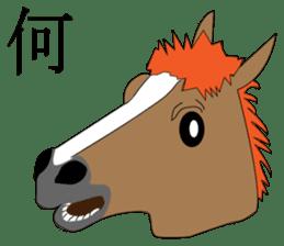 a Horse sticker #12944965