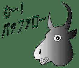 a Horse sticker #12944970