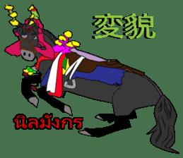 a Horse sticker #12944973
