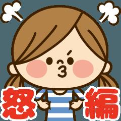 Kawashufu [angry]
