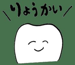 teeth comic - HanoManga sticker #12947060