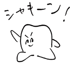 teeth comic - HanoManga sticker #12947066