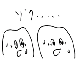 teeth comic - HanoManga sticker #12947076
