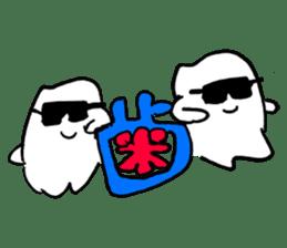 teeth comic - HanoManga sticker #12947089