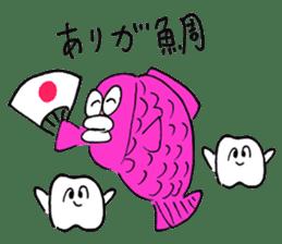 teeth comic - HanoManga sticker #12947091