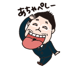 ku'z sticker sticker #12949283