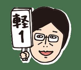 ku'z sticker sticker #12949316