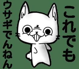 KURE USA(Crazy rabbit)[Kansai accent] 1 sticker #12950838