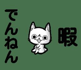 KURE USA(Crazy rabbit)[Kansai accent] 1 sticker #12950839
