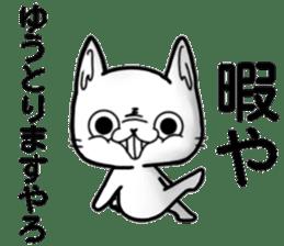 KURE USA(Crazy rabbit)[Kansai accent] 1 sticker #12950840