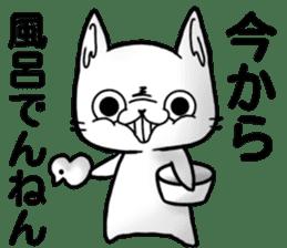 KURE USA(Crazy rabbit)[Kansai accent] 1 sticker #12950844
