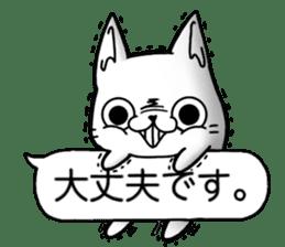 KURE USA(Crazy rabbit)[Kansai accent] 1 sticker #12950846