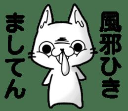 KURE USA(Crazy rabbit)[Kansai accent] 1 sticker #12950849