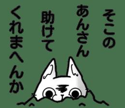 KURE USA(Crazy rabbit)[Kansai accent] 1 sticker #12950853