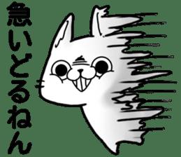 KURE USA(Crazy rabbit)[Kansai accent] 1 sticker #12950854