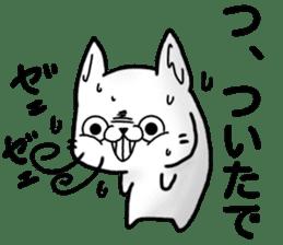 KURE USA(Crazy rabbit)[Kansai accent] 1 sticker #12950855
