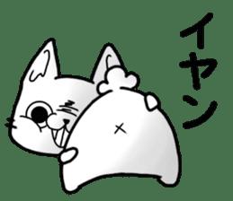 KURE USA(Crazy rabbit)[Kansai accent] 1 sticker #12950856