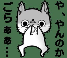 KURE USA(Crazy rabbit)[Kansai accent] 1 sticker #12950857