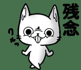 KURE USA(Crazy rabbit)[Kansai accent] 1 sticker #12950859