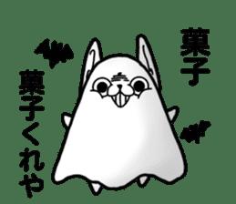 KURE USA(Crazy rabbit)[Kansai accent] 1 sticker #12950860