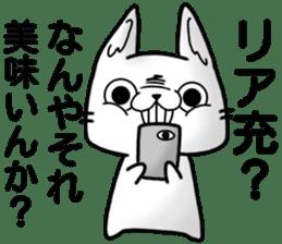 KURE USA(Crazy rabbit)[Kansai accent] 1 sticker #12950861