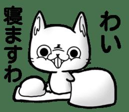 KURE USA(Crazy rabbit)[Kansai accent] 1 sticker #12950862