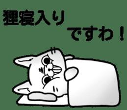 KURE USA(Crazy rabbit)[Kansai accent] 1 sticker #12950863