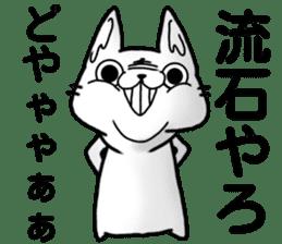 KURE USA(Crazy rabbit)[Kansai accent] 1 sticker #12950865