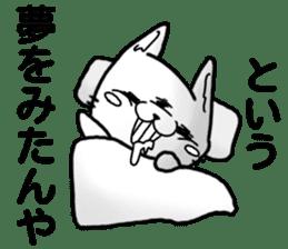 KURE USA(Crazy rabbit)[Kansai accent] 1 sticker #12950873