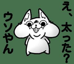 KURE USA(Crazy rabbit)[Kansai accent] 1 sticker #12950874