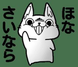 KURE USA(Crazy rabbit)[Kansai accent] 1 sticker #12950876