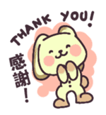 Teddy Bunny sticker #12951099