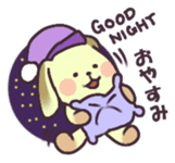 Teddy Bunny sticker #12951113