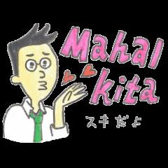 สติ๊กเกอร์ไลน์ Communication in Tagalog