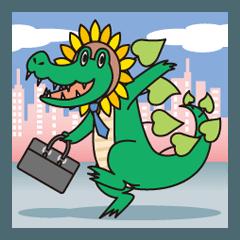 The work volume of a sunflower alligator