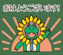 The work volume of a sunflower alligator sticker #12956478