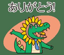 The work volume of a sunflower alligator sticker #12956479