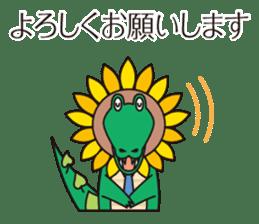 The work volume of a sunflower alligator sticker #12956480
