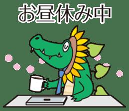 The work volume of a sunflower alligator sticker #12956487