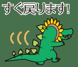 The work volume of a sunflower alligator sticker #12956489