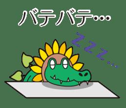 The work volume of a sunflower alligator sticker #12956490