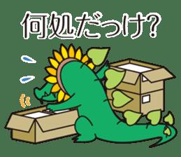 The work volume of a sunflower alligator sticker #12956493
