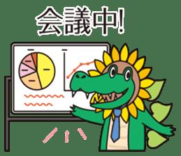 The work volume of a sunflower alligator sticker #12956494