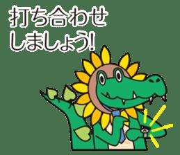 The work volume of a sunflower alligator sticker #12956495