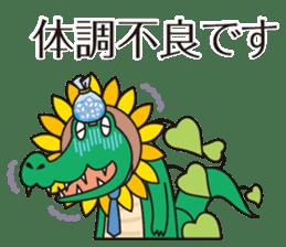 The work volume of a sunflower alligator sticker #12956496