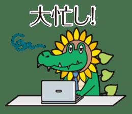 The work volume of a sunflower alligator sticker #12956497