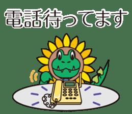 The work volume of a sunflower alligator sticker #12956498