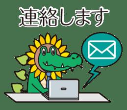 The work volume of a sunflower alligator sticker #12956500